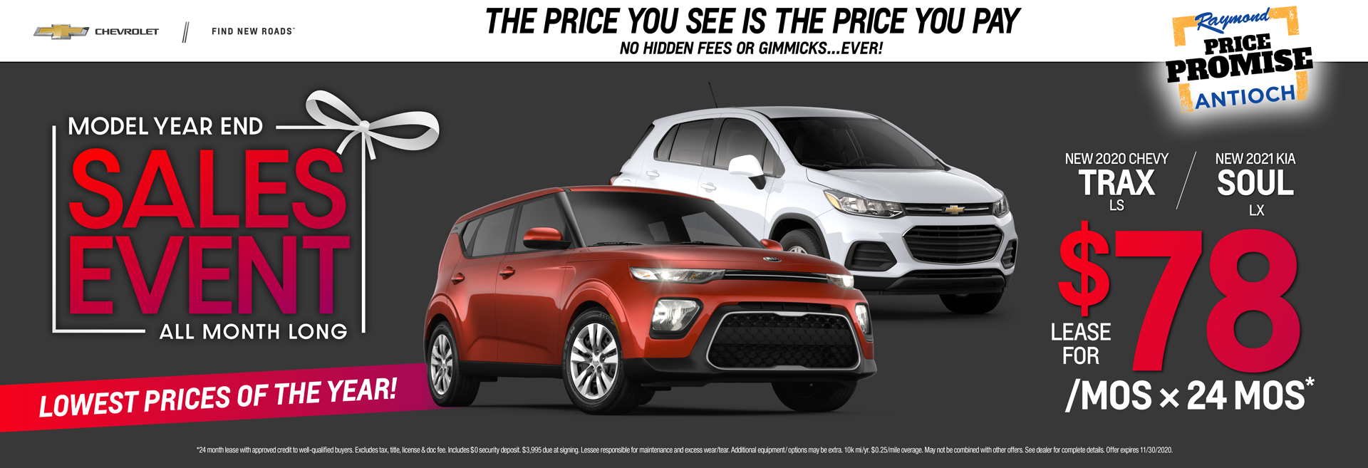 Raymond Deals - November Chevrolet Offer